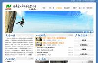 河南一诺印务有限公司亚博体育app苹果下载链接
