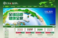上海优莱康生物科技有限公司官方亚博体育app苹果下载链接
