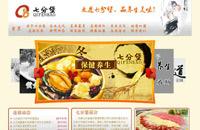河南七分堡餐饮管理有限公司