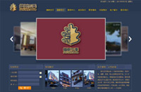 橡树五季酒店官方亚博体育app苹果下载链接