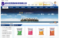 郑州达凯建材科技有限公司亚博体育app苹果下载链接