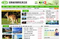 河南省中国青年旅行社官方亚博体育app苹果下载链接