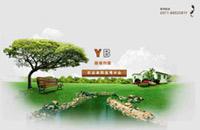郑州亚博木业有限公司