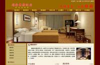 郑州锦翰商务酒店有限公司