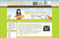 郑州美林绘画艺术中心