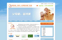 郑州婴特美孕婴用品有限公司